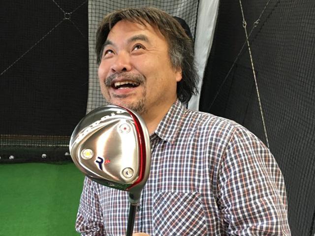FUJIKURA【フジクラ】